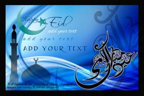 Eid Festival Offer Poster Design Template A4 Size Stock ... |Eid Festival Poster